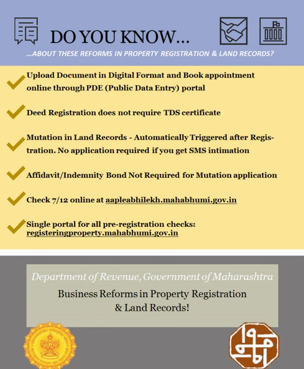 Maitri Maharashtra Industry, Trade and Investment Facilitation